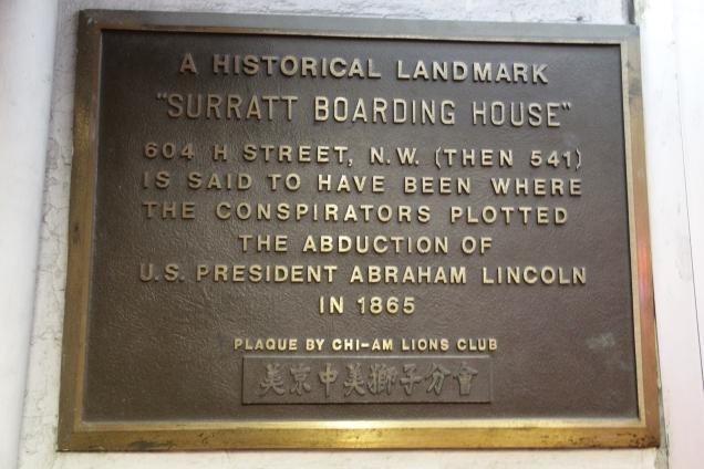 Mary Surratt Boarding House Plaque