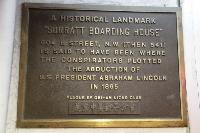 Mary Surratt Boarding House Plaque