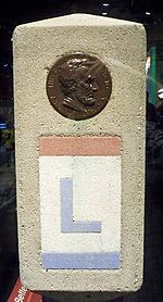 Lincoln Highway marker at Smithsonian Institution